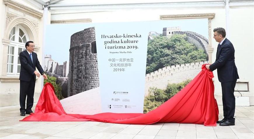 Plenković i Li: Hrvatsko-kineskom godinom kulture i turizma potvrđujemo prijateljstvo hrvatskoga i kineskog naroda