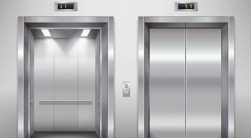 Financiranje ugradnje dizala u višestambenim zgradama