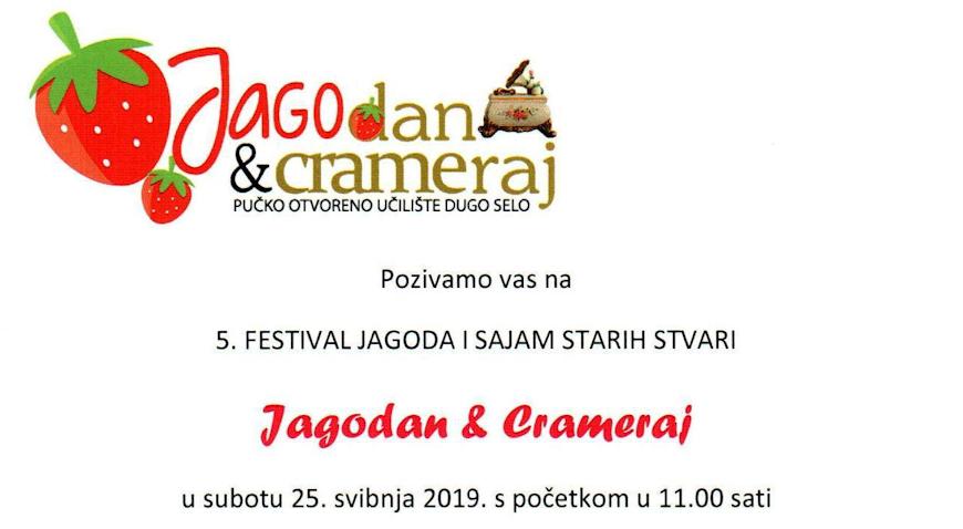 JAGOdan&CrameRAJ: Jagode, koncerti i zajedničko puštanje lampiona
