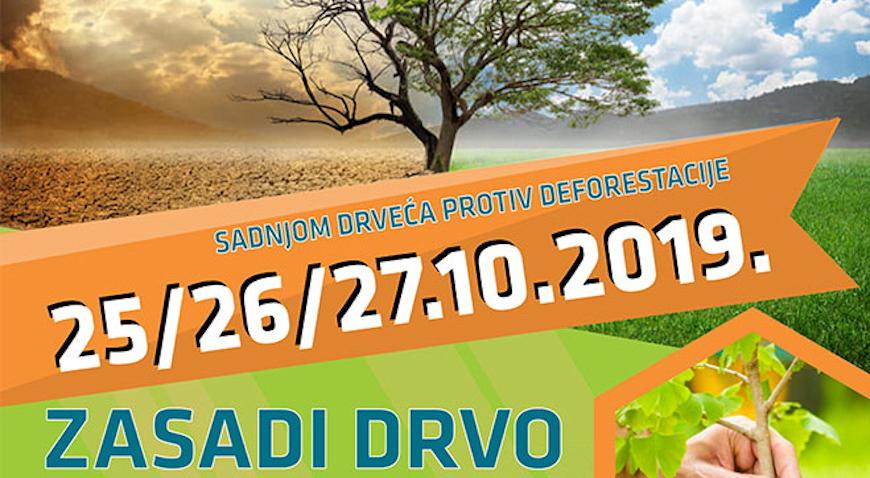 """Ivanić-Grad dio akcije """"Zasadi drvo, ne budi panj"""""""