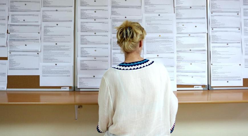 Samo pet županija prestiglo zaposlenost iz 2008., među njima i Zagrebačka županija